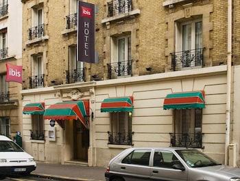 Median paris porte de versailles hotel paris from 52 - Hotel median paris porte de versailles ...