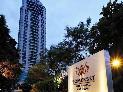 曼谷薩默塞特蘇安普盧公園飯店