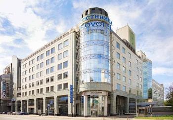 諾富特莫斯科中心飯店
