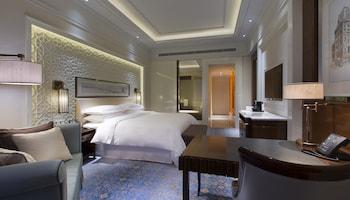 Sheraton Grand Wuhan Hankou Hotel