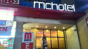 Mchotel Quezon City Hotel Front - Evening/Night