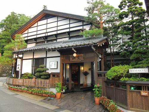 御宿山久飯店