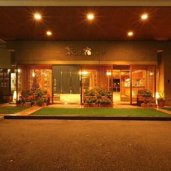 花之宿松屋飯店