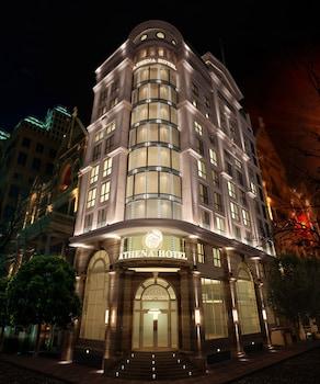 アテナ ブティック ホテル