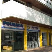 伊瓜蘇阿格佩飯店