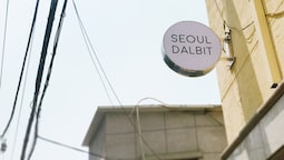Seoul Dalbit DDP Guesthouse