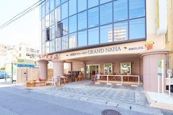 沖繩那霸大旅館