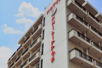 菲力浦斯飯店