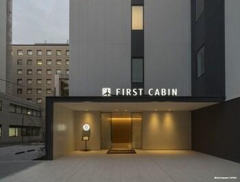 First Cabin Atagoyama