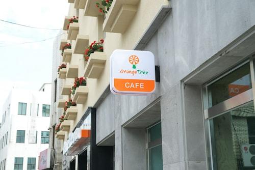 橘樹飯店及咖啡廳