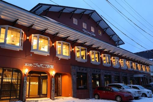 日本滋賀飯店