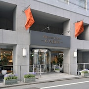 普樂美雅飯店-CABIN-新宿