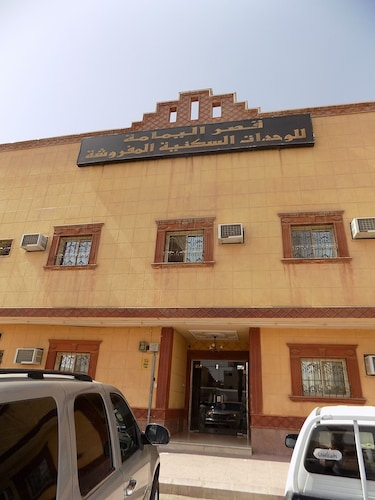 Al Yamama Palace - Ibn Sayfi 7