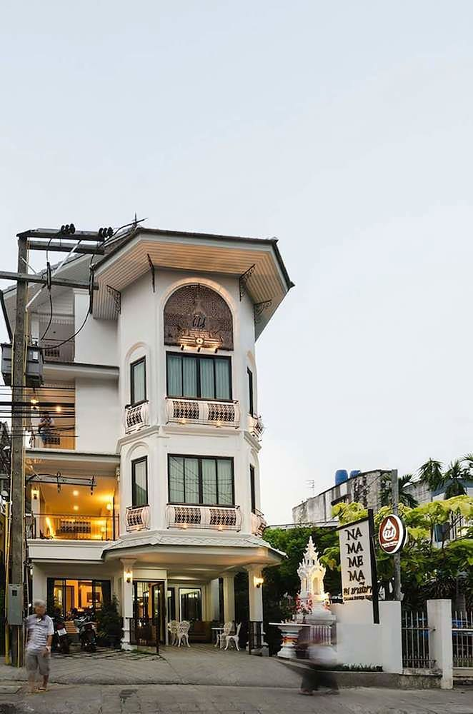 Namamema Boutique Hotel