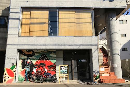 富士橡樹青年旅舍