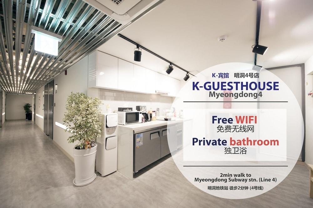 K-Guesthouse Myeongdong 4