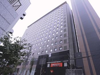 廣島站前奧哈希 APA 飯店