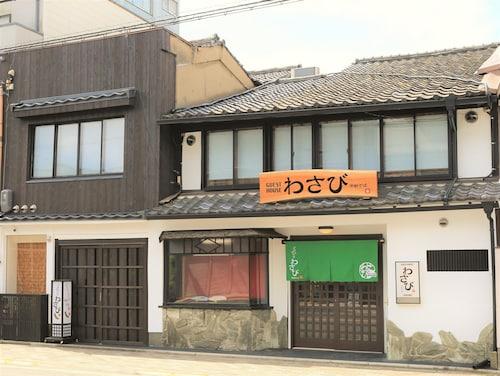 京都蕎麥芥末日式旅館及青年旅舍