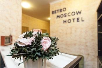 Retro Moscow Hotel Arbat Hotel