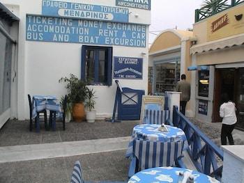 Hotel Asimina