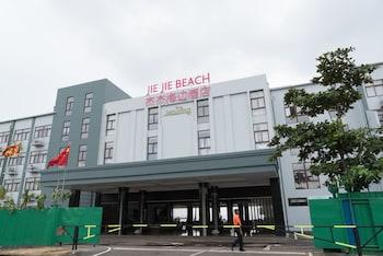 Jie Jie Beach by Jetwing