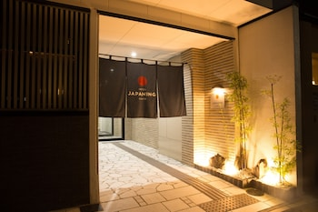 布里爾京都日本飯店