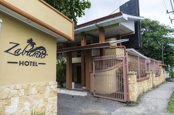 扎巴馬爾飯店