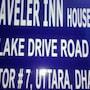 Traveller Inn photo 8/24