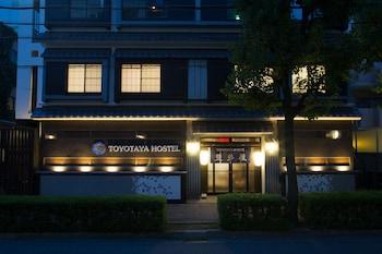豐田青年旅舍