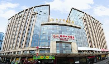 上海雅薇時尚酒店