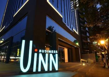 ユイン ビジネス ホテル - 台北 士林 (悠逸商旅 - 士林館)