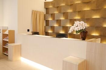 Hotel JAL City Haneda Tokyo West Wing
