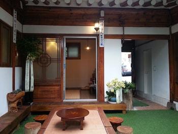 鵬壤韓國傳統屋飯店