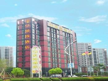 蕭山納德 51 風尚酒店