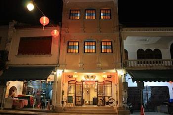 明壽精品旅館