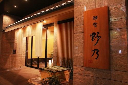 御宿野乃難波飯店