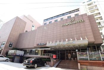 ユートピア ホテル