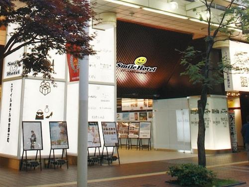 仙台國分町微笑飯店