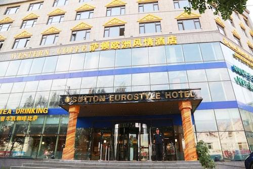 瀋陽薩頓歐洲風情酒店
