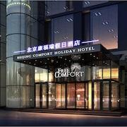 康福瑞連鎖酒店(北京西山店)