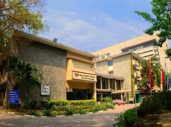 YMCA 觀光青年旅舍