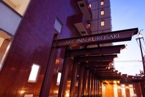 黑崎弓旅館