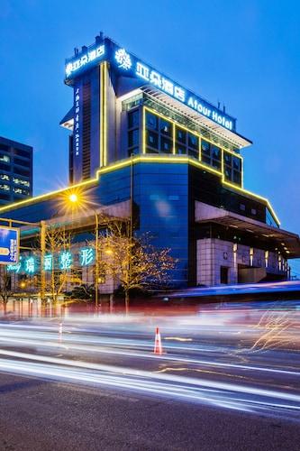 杭州黃龍玉泉亞朵酒店
