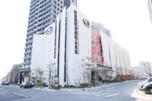 歐遊國際連鎖精品旅館 - 新竹館