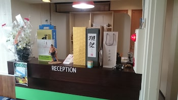 赤塚國際旅館 - 青年旅舍