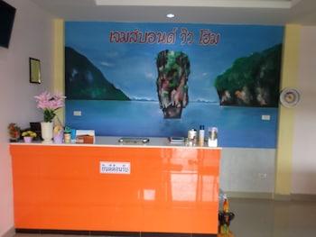Hotel Murano Phang-Nga Bay