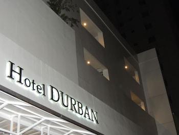 ホテル ダーバン