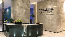 Yimi MIX International Apartment Beijing Road Branch