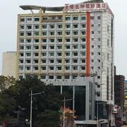 維也納酒店廣州番禺市橋中心店