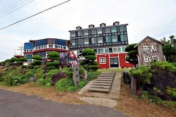 風車海旅館
